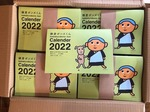 2021.10.19ボンズくんIMG_4937 (1).jpeg